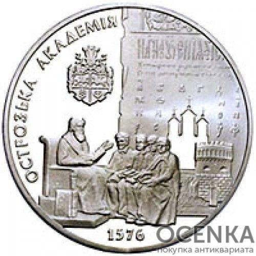 5 гривен 2001 год Острожская академия