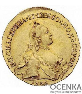 10 рублей 1763 года Екатерина 2 - 1