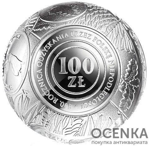 Серебряная монета 100 Злотых (100 Złotych) Польша - 8