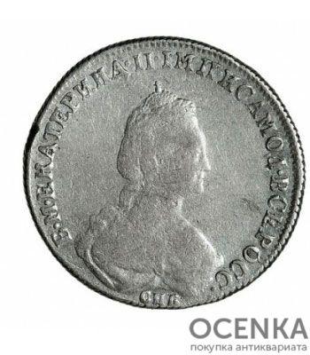 Полуполтинник 1779 года Екатерина 2 - 1