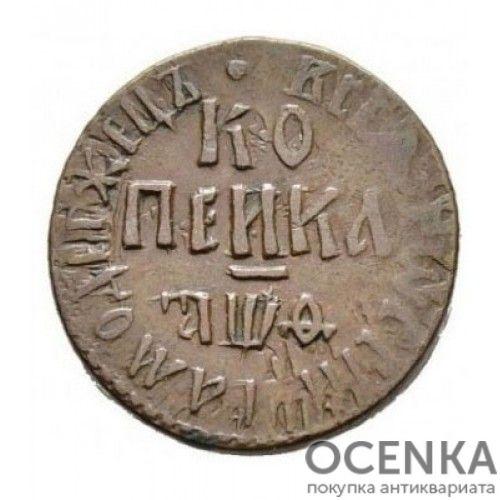 Медная монета 1 копейка Петра 1 - 8