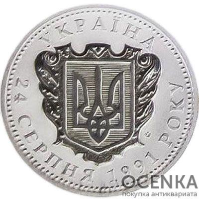 Медаль НБУ 25 лет Независимости Украины 2016 год