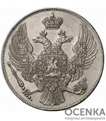 Платиновая монета 12 рублей 1833 года - 1