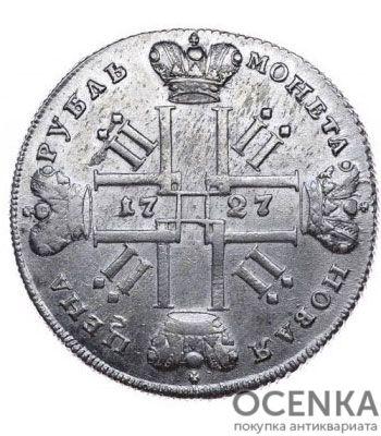 1 рубль 1727 года Петр 2