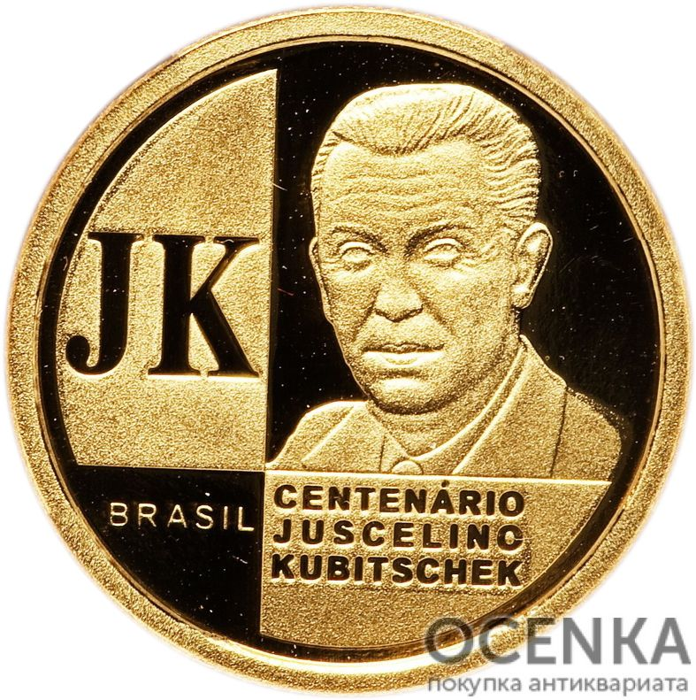 Золотая монета 20 Реалов (20 Reais) Бразилия - 3