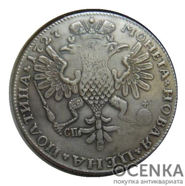 Полтина 1727 года Екатерина 1