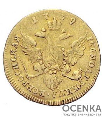 1 червонец 1739 года Анна Иоанновна