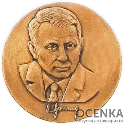 Медаль НБУ Кучма Л.Д. 2003-2004 год