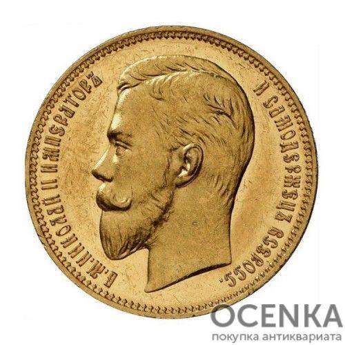 25 рублей 1908 года Николай 2 - 1