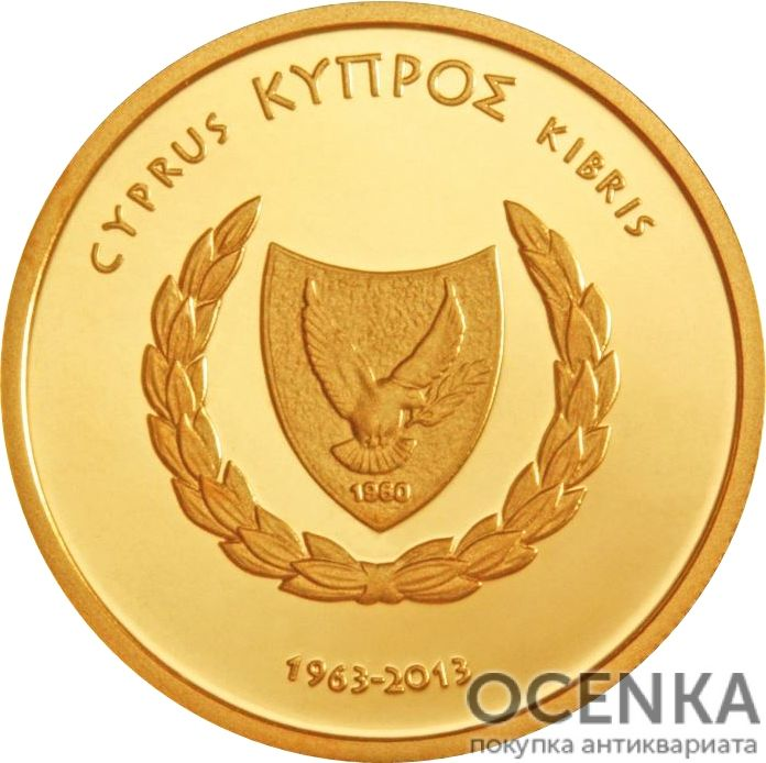Золотая монета 20 Евро (20 Euro) Кипр - 1