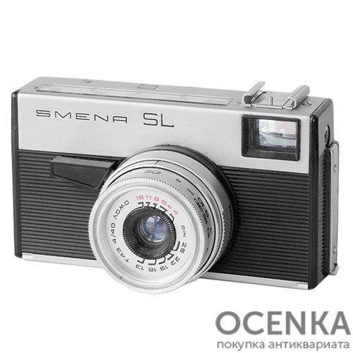 Фотоаппарат Смена-SL ЛОМО 1968-1977 год