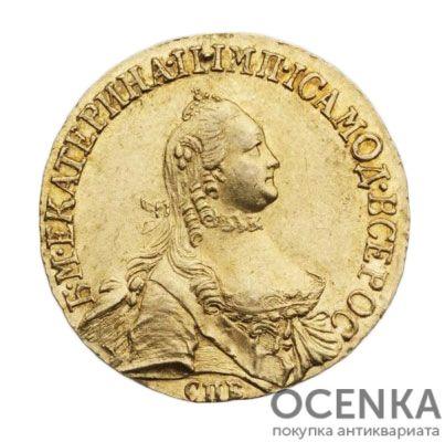 5 рублей 1765 года Екатерина 2 - 1