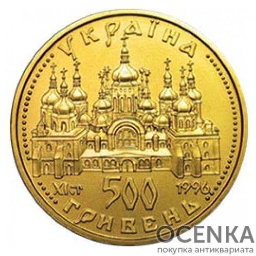 500 гривен 1996 год Оранта