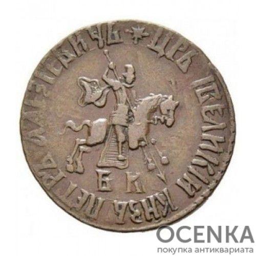 Медная монета 1 копейка Петра 1 - 9