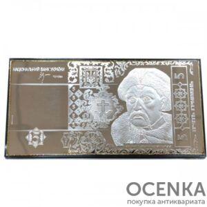 Серебряная банкнота 5 гривен Украины