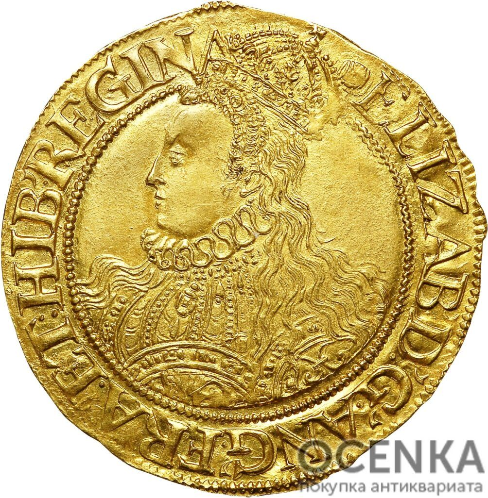 Золотая монета ½ Pound (полфунта) Великобритания - 2