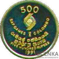 Золотая монета 500 Рупий (500 Rupees) Цейлон