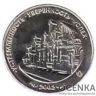 Медаль НБУ 1 фактор 2002 год - 1
