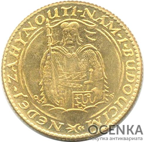 Золотая монета 1 Дукат (1 Dukát) Чехословакия - 3