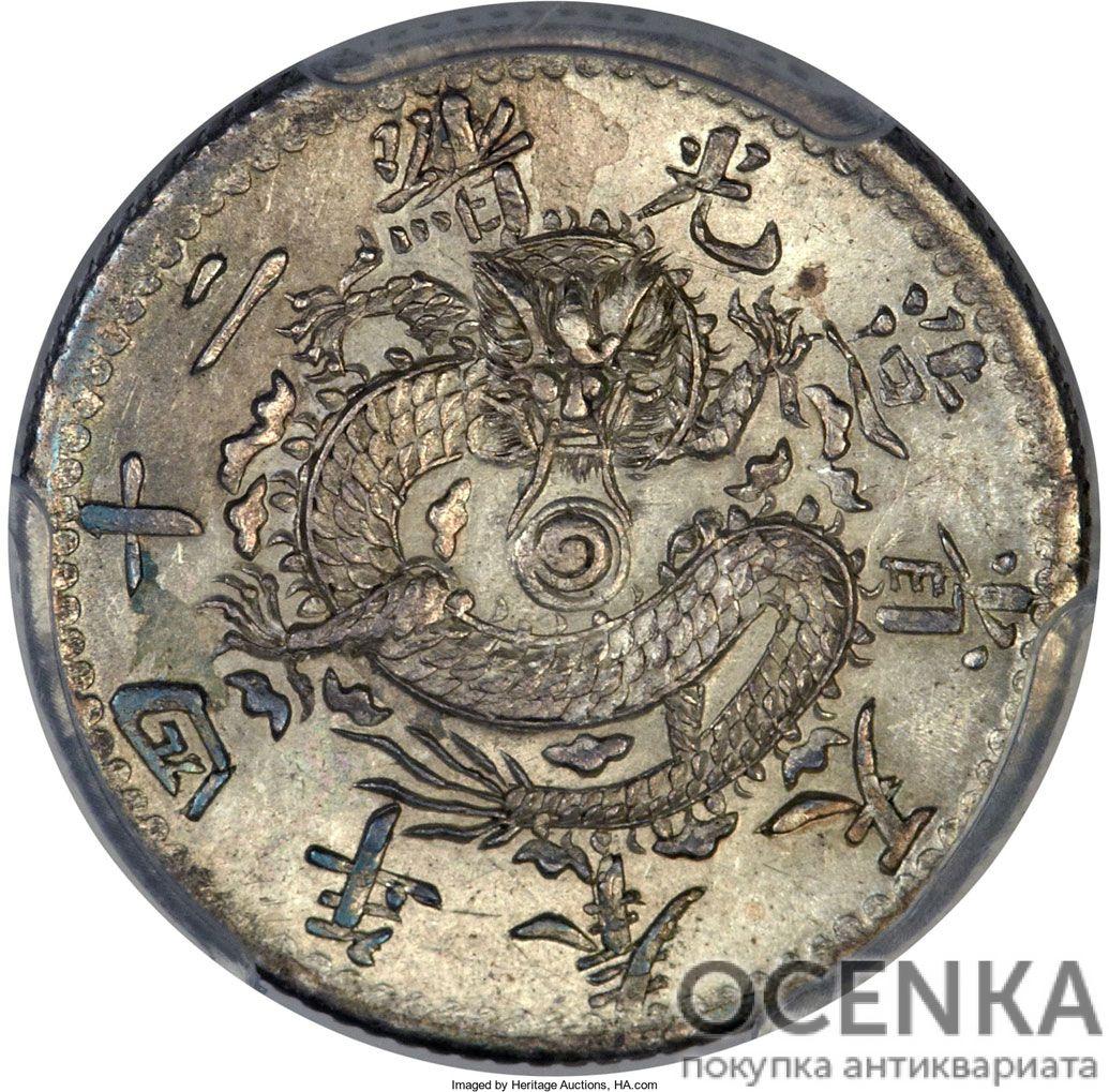 Серебряная монета 1 Цзяо (1 Jiao) Китай - 2