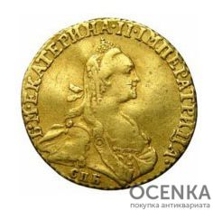 1 червонец 1766 года Екатерина 2 - 1