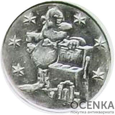 Медаль НБУ Игросервис 2000-2001 год - 1