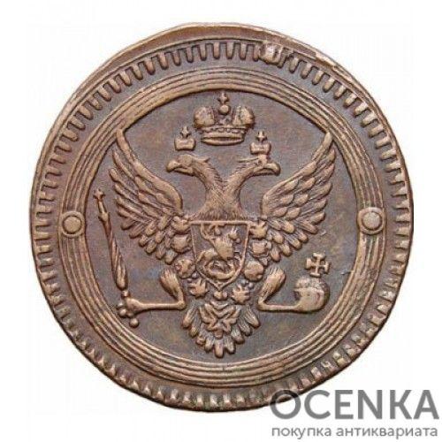 Медная монета 2 копейки Александра 1 - 1