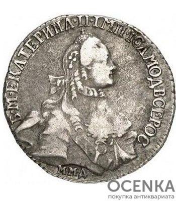 20 копеек 1765 года Екатерина 2 - 1