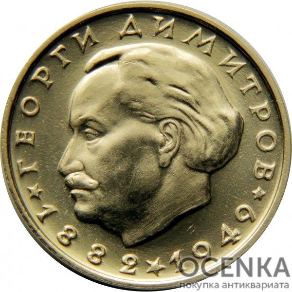 Золотая монета 10 Левов (10 Leva) Болгария - 5