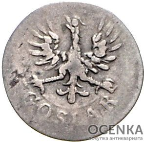 Серебряная монета 2 Пфеннига (2 Pfennig) Германия - 5