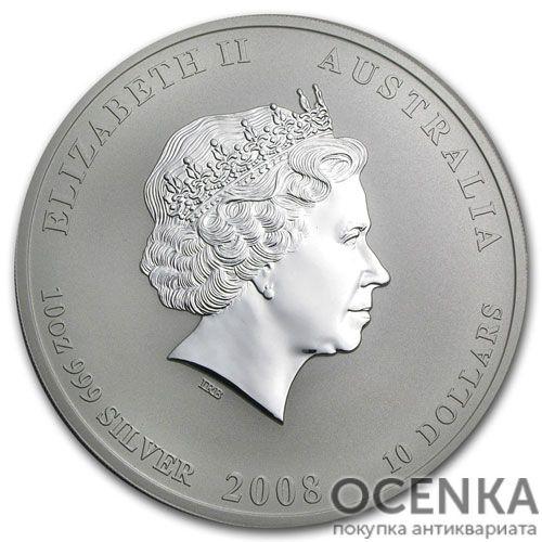 Серебряная монета 10 долларов 2008 год. Австралия. Лунар. Год Крысы
