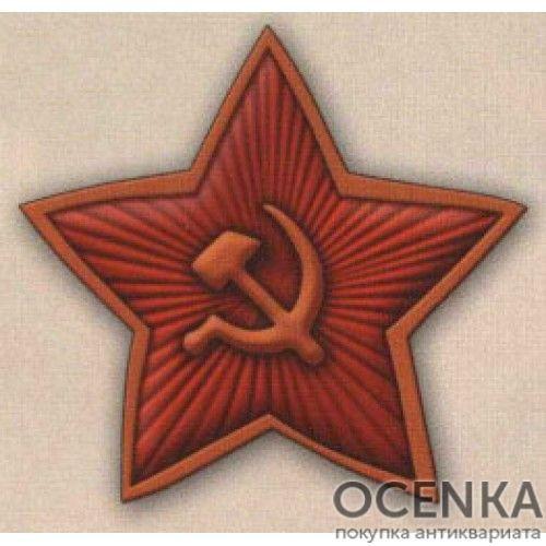 Красноармейский значок-кокарда образца 1922 г.