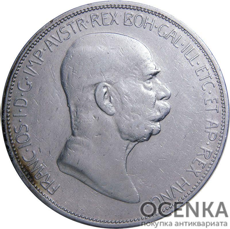 Серебряная монета 5 Крон (5 Corona) Австро-Венгрия - 5