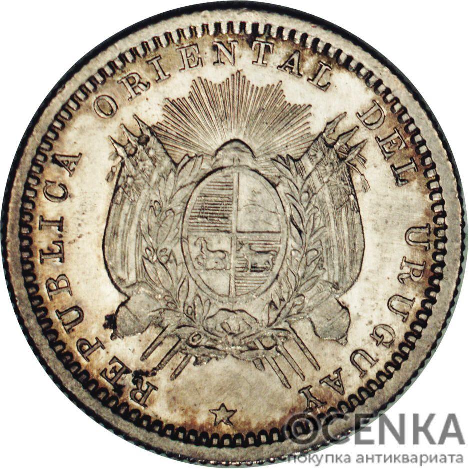 Серебряная монета 10 Сентесимо (10 Centésimos) Уругвай - 1