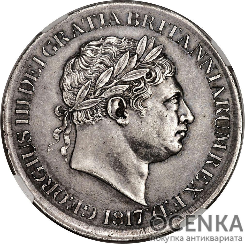 Серебряная монета 9 Пенсов (9 Pence) Великобритания - 1