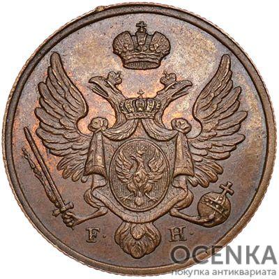 Медная монета 3 гроша Николая 1 (для Польши) - 1
