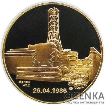 Медаль НБУ 20 лет Чернобыльской аварии 2006 год