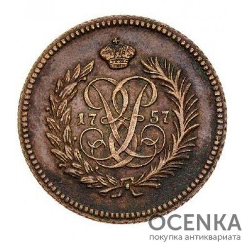 Медная монета Полушка Елизаветы Петровны - 6