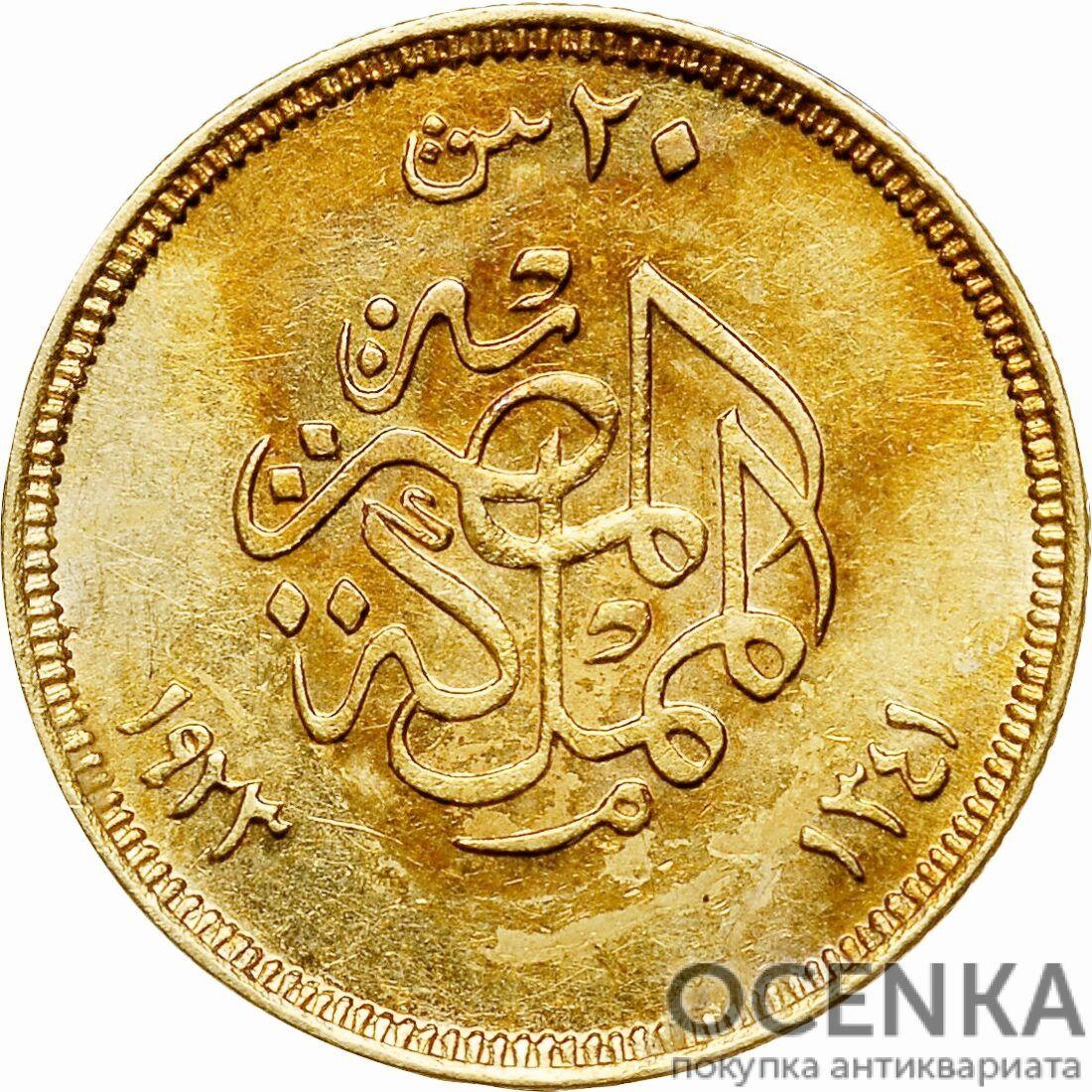 Золотая монета 20 Пиастров, Кирш (20 Piastres, Qirsh) Египет - 2