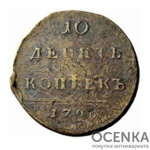 Медная монета 10 копеек Екатерины 2