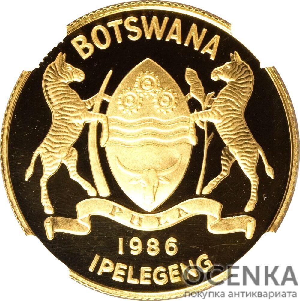 Золотая монета 5 Пул (5 Pula) Ботсвана - 1
