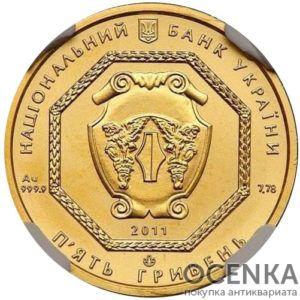 5 гривен 2011 год Архистратиг Михаил