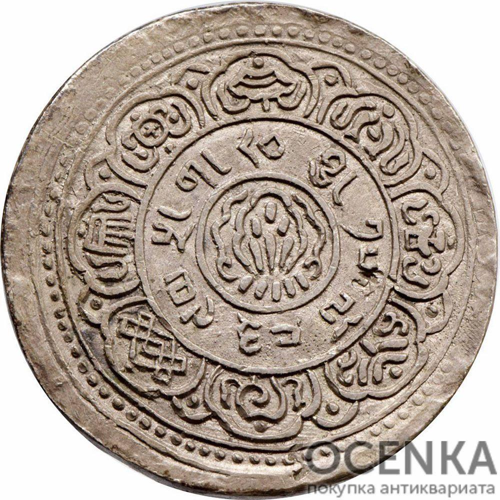 Серебряная монета 1 Шранг (1 Srang) Китай - 3