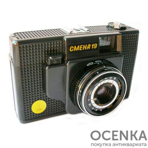Фотоаппарат Смена-19 ЛОМО 1985-1989 год