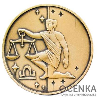 Медаль НБУ. Знаки зодиака. Весы