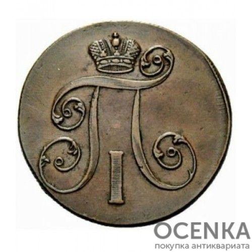 Медная монета 2 копейки Павла 1 - 5