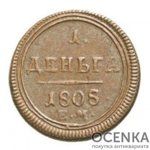 Медная монета Деньга Александра 1 - 4