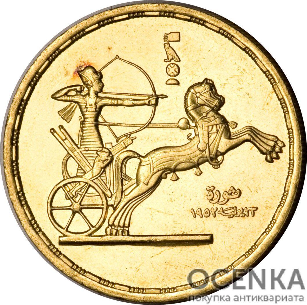 Золотая монета 5 Фунтов (5 Pounds) Египет - 1