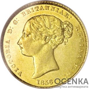 Золотая монета Полсоверена 1855-1856 годов. Австралия. Королева Виктория