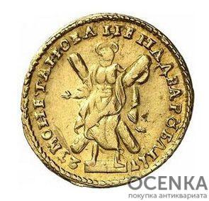 2 рубля 1723 года Петр 1
